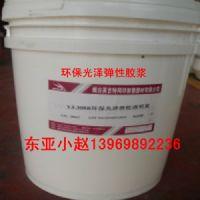 东亚厂家供应各地夏季专用不反粘浆料