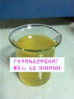 拔印乳化剂众宜产环保型