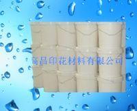 品牌印花胶浆,高透明水性硅胶,拔染浆