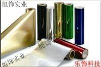 ITW烫金纸,K7,E8,BS韩国烫金纸总代理