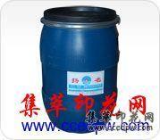 适用于水浆胶浆的印花助剂