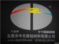 顺美牌ZT-66,ZT-67超性价比不塞网仿拔印白胶浆透明浆