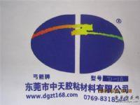 顺美牌D1A化纤尼龙高力高温固浆