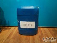 润湿分散剂CB-133