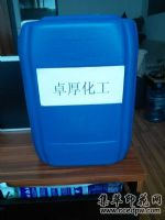 CB-2031水性消泡剂