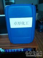 CB-2033水性消泡剂