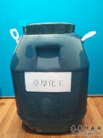 CB-801盐酸增稠剂