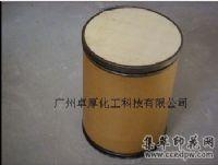 CB-802硝酸增稠剂