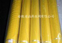 120目涤纶丝印网纱