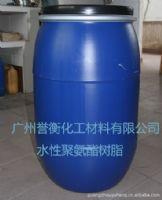 皮革涂饰剂边油不黄变水性聚氨酯树脂PU-2591