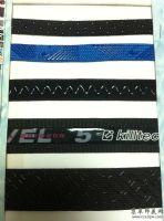 沪纶双组份窄带涂层专用硅胶3631AB