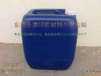供应优质漂水增稠剂/漂白水增稠剂/拔印增稠剂