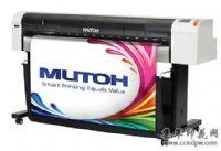 1.2米进口MUTOH打印机900X热升华打印机