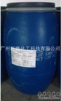 高含量有机硅消泡剂K-639