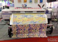 1.6米日本进口爱普生F7080数码印花打印机