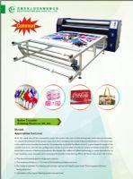 厂家直销1.7mZS-BC热转印印花机