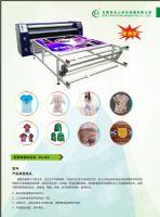 东莞至上印花机械供应热升华印花机