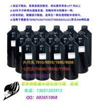 菲林墨水魅丽HDMK-08罗兰FJ-740专用弱溶剂墨水