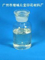 胶浆固色剂,印花胶浆用的固色剂,粘附力强的胶浆固色剂