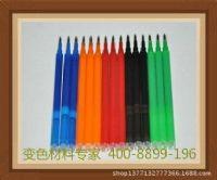 摩擦消色笔墨水---摩擦笔专用色浆