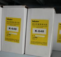 供应印花材料水性感光胶丝印感光胶丝网印刷耗材K640