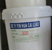 厂家直销印花材料弹性柔软水性转印热熔烫金浆