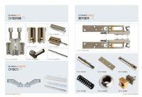 平网印花机配件DH7000平网印花机刮印器配件