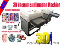 45*50双工位3D真空热转印机
