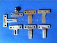 厂家批发T型铁把手、塑胶塞、网钉、上浆器、码仔、轨道、网针、铝梅花码仔