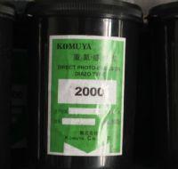 供应印花材料水性感光胶丝印感光胶丝网印刷耗材2000型