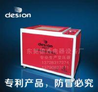 供应德西D1000W静电植绒机、植毛机