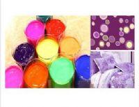印染色浆,印花色浆,色浆作用,色浆价格,涂料色浆厂,水性色浆