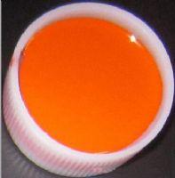 涂料水性色浆,印花色浆,色浆作用,耐高温色浆