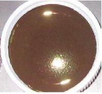 厂家供应涂料印花色浆,水性环保涂料色浆