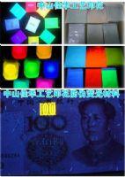 紫外线隐形防伪荧光粉材料长波紫外线防伪荧光粉四色防伪荧光粉