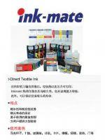 Ink-mate高品质转印墨水