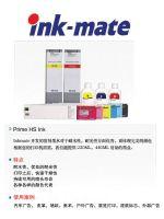 Ink-mate高品质溶剂墨水