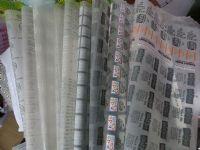 青岛后领标印刷厂家专业洗涤领标印刷厂