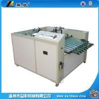 SFB全自动收纸机印后叠纸机