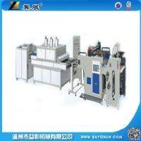 SFB系列全自动滚筒网印机纸张局部UV生产线