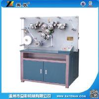 SGS两色双面商标印刷机缎带松紧带轮转印花机