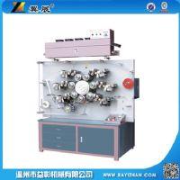 SGS六色双面商标印花机缎带松紧带轮转印花机