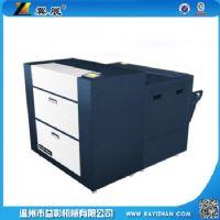 SLZ-660全自动激光照排机小型照排机