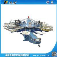 UV机(丝网印刷机)多色UV丝网印刷机