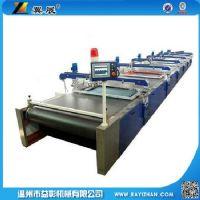 SPD系列全自动导带印花机水浆印花机