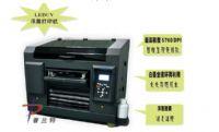 亚克力打印机胸牌工号标牌亚克力制品打印机高精度亚克力打印机