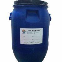 HY003硅胶-涂布离型剂