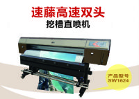 速腾SW系列数码高速直喷喷印设备