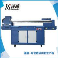 速腾UV平板打印机GP1315UV墨供应