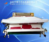 本公司专业供应600*1800坯布滚筒印花机